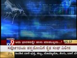 TV9 Special: US Military Invents Mosquito Robots Collecting DNA & Blood - Part 1/3