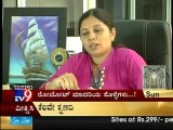 TV9 Special: US Military Invents Mosquito Robots Collecting DNA & Blood - Part 3/3