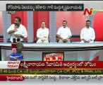 Live Show with  - K.Sridhar reddy-Mr Srikanth reddy-Mr Bhanuprasad-Mr Shravan-Mr Bairreddy - 02