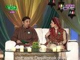 Pakistan Ramzan - ( Iftar Transmission) - 8th August 2012 19th Ramzan part 7