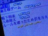Berryz Kobo x C-ute - Ousama Game part2 {Arabic sub}