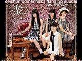 Morning Musume - Seishun Domannaka