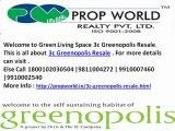 9910007460 9811004272 3c resale gurgaon , 3c greenopolis resale , greenopolis resale , resale in 3c greenopolis