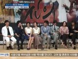"Lee Min Ho - SBS Good Morning ""The Faith"" Press Conference Coverage 13.08.2012 (SBS 좋은아침 김희선,이민호-신의 제작발표현장)"