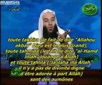 Religion De Droiture {E1} La Subsistance (Ar-Rizk) [Cheikh Mohammed Hassan]