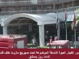 Syrie : les rebelles revendiquent un attentant dans le centre de Damas
