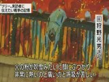 20120815 日本の終戦の日