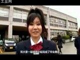 Tomomi Ogawa - School time~27.02.2009