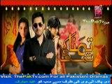 Tamana Ki Tamana - Eid Special Play By Hum TV - Part 2/4