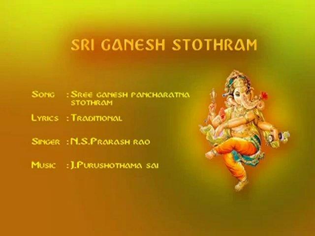 SRI GANESHA PANCHARATHANA STOTHARAM-SANSKRIT DEVOTIONAL.mp4