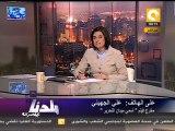 بلدنا بالمصري: وقف بث تريلر إسمي ميدان التحرير