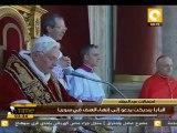 في عظة الميلاد بابا الفاتيكان يدعو سوريا لإنهاء العنف