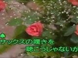 銀座の恋の物語 カラオケ デュエット