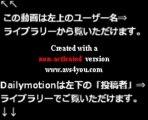 武井咲 濡れ場 ヌード写真 乳首 セックス動画 水着 エロ おっぱい