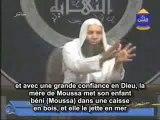 Les événements de la fin des temps - E25 Le jour des comptes - Cheikh Mohamed Hassan