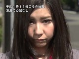 Tomomi Ogawa ~Scandalception 4th Runner~