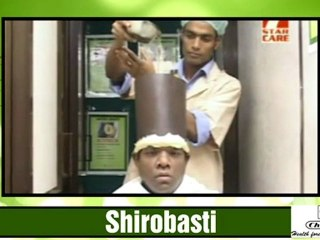 Shirobasti - Effective Panchkarma Therapy for Eczema, Anxiety, Stress