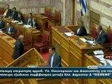 Η ομιλία του Αλέξη Τσίπρα στη Βουλή