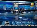 مصر في أسبوع: ماذا تغير في شخصية المصريين بعد الثورة