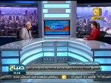 صباح ON : استعدادات مصر لموسم الفيضان ومشاكل السد العالي