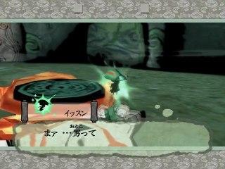 Gameplay Trailer de Okami HD