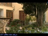 Sayeh Soltan - Episode 05(1)
