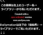 120903 SMAP×SMAP 踊る大捜査線 全員集合スペシャル!!