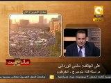 مانشيت: سلمى الورداني من الخرطوم بعد الإفراج عنها