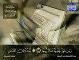 Surah Al-Fath-abdel baset abdel samad سورة الفتح - عبد الباسط عبد الصمد