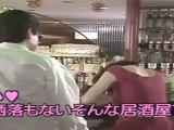 居酒屋 カラオケ デュエット
