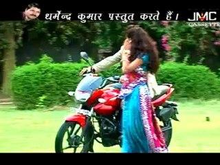 Kaiye Se Kahe Hum || Bhojpuri Hot Song || By Prakash Diwana