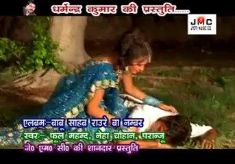 Mat Kariha Tu Rusbai || Bhojpuri Sad Hit Song || By Ful Mehemad , Neha Chohaan