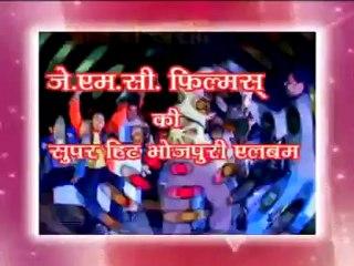 Rash Kab Chusi Ra || Bhojpuri Mixup Superhit Song || By Shweeta Shri ,Aazad Avinsha , Badal Bvali