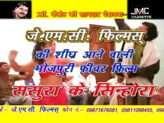 Logava Gali Deta  // Bhojpuri Hit Song
