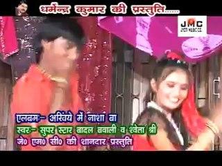 Hey Goriya Bangal Wali || Folk Bhojpuri Song || Badal & Shaweta Shree