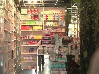 Ma pharmacie - interviews de Mickael Zazoun et de José Lévy - lauréat Paris Shop & Design 2012 - catégorie Bien-être, Santé, Beauté