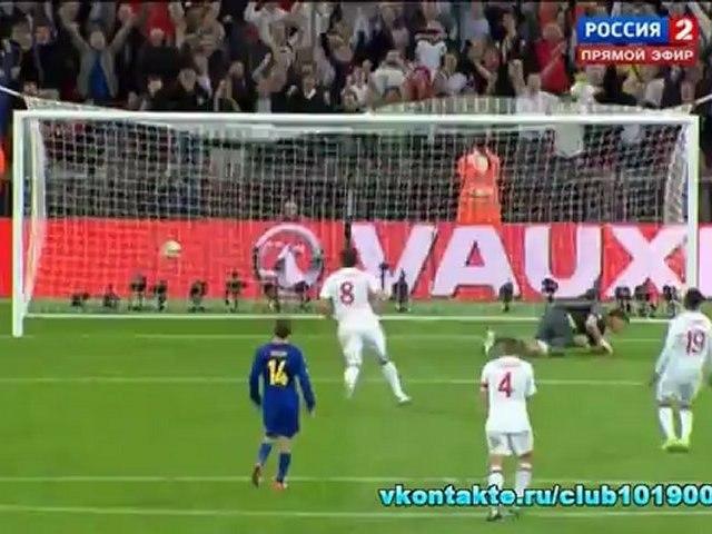 Англия - Украина 1:1