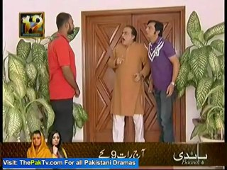 Bulbullay Episode 174