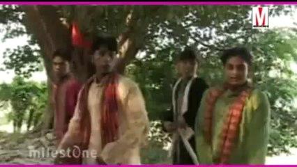 Chadte Fagunva Hokhe Manva Mein Kalesh | Milestone | Bhojpuri