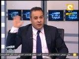 الحماية الكاملة لإسرائيل تحت رعاية التنظيم الدولى لجماعة الإخوان المسلمين