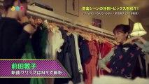 Maeda Atsuko - Time Machine Nante Iranai [PV Preview from JAPAN COUNTDOWN]