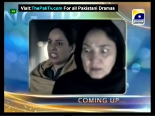 Taar-E-Ankaboot - Episode 2 - August 25, 2013