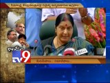 Seemandhra ministers strategy over AP bifurcation - Tv9 report