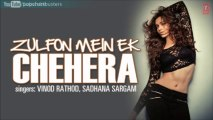 Kitthe Challe Full Song _ Zulfon Mein Ek Chehera Album _ Vinod Rathod, Sadhana Sargam