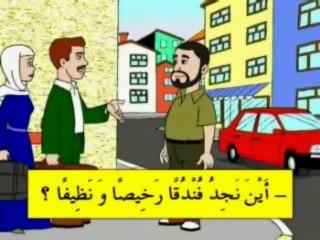 01 Birinci Konusma Ders 4   Arapca Ögreniyorum   YouTube