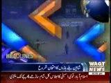 Waqtnews Headlines 01:00 PM 27 August 2013