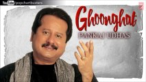 'Chand Ke Baad Sitaaron Ki' Ghazal - Pankaj Udhas Ghazals 'Ghoonghat' Album