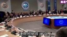 Dominique Strauss-Kahn sort nu de la salle de bains et agresse la femme de chambre: la scène imaginée par les Chinois