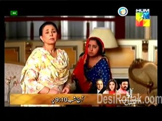 Muje Khuda Pe Yaqeen Hai - Episode 3 - August 27, 2013 - Part 2