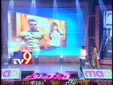 Vechanaina Ratri song released at Toofan audio release